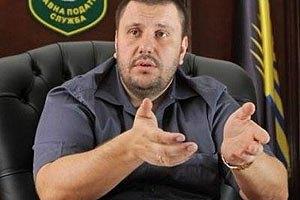 Янукович сменил главу налоговой службы