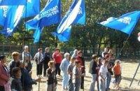 Регионал заставил школьников стоять с флагами ПР