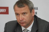 В парламенте заговорили о списании части долгов Украины