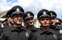 Національна поліція потребує справедливого лідера, який знає ціну людському життю!