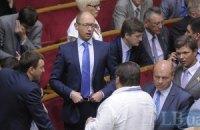 Письмо оппозиционеров к Тимошенко - настоящее