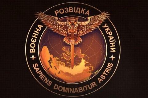 Разведка Минобороны сообщила о гибели 9 и ранении 13 российских военных в зоне АТО 13 мая