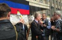 Миссиия ОБСЕ смогла попасть в Славянск