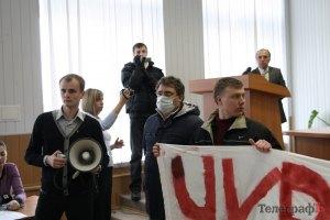 Кременчугский райсовет захватили протестующие против строительства ГОКа