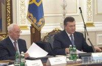 Янукович - коррупционерам: попадете под ножницы, я вам не завидую