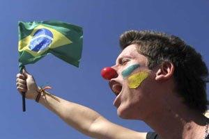 Бразилія нам допоможе?
