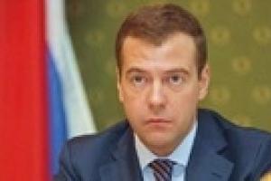 Президент РФ выступает за создание глобальной ПРО от возможных ракетных угроз