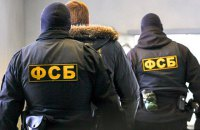 ФСБ сообщило о задержании украинца, изменившего фамилию, чтобы попасть в Крым