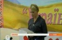 У Тимошенко сердце разрывается, когда смотрит Азарова по телевизору