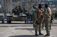 Сепаратисты продолжают удерживать мэра Славянска,- Донецкая ОГА