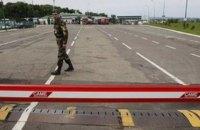 Задержанные Украиной военные сами покинули Крым (обновлено)