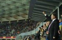 Порошенко проводил национальную сборную на Евро-2016