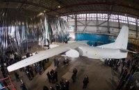 Рада предоставила налоговые льготы для авиазаводов