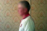 Участник штурма горсовета Мариуполя задержан после двух лет в розыске