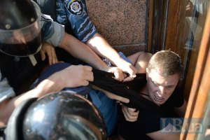 Прокуратура завела дела на депутатов и милиционеров по событиям у Киевсовета