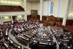 Начала работу седьмая сессия ВР. Приехал Янукович (ФОТО + ВИДЕО)
