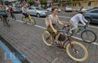 В Киеве прошел женский велопробег