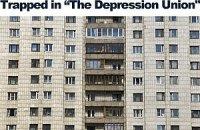 Конспект: Пастка для української економіки