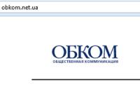 "Сайт ""Обком"" возобновил работу"