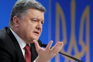 Порошенко: в Украине Януковича ожидают с нетерпением