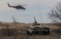 Боевики под Славянском подбили два вертолета, жертв нет