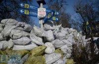 На Грушевского разбирают баррикады, КГГА готовятся передать власти
