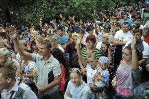 УДАР предложил Раде альтернативный законопроект о мирных собраниях