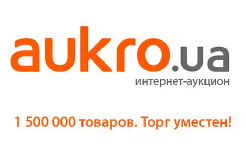 Маркетплейс Aukro.ua прекращает свою работу вУкраинском государстве