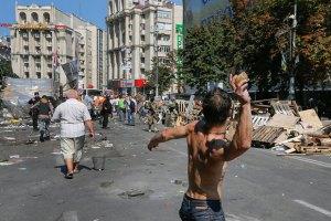 ГПУ не нашла нарушений при попытке разобрать баррикады на Майдане