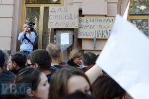 Журналисты продолжат требовать отменить законопроект о клевете
