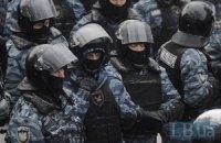 """Бойцы львовского """"Беркута"""" начали писать рапорты на увольнение"""