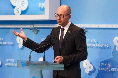 """Яценюк попросил ЕС заблокировать строительство """"Северного потока-2"""""""
