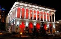 Киевская консерватория сокращает зарплаты преподавателям - денег нет