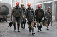 """Донецких шахтеров и металлургов пугают отчислениями с зарплаты на """"восстановление Майдана"""""""