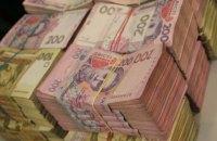 Прокуратура Харькова передала в суд дело о разбазаривании 3,5 млн грн