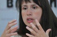 Активисты заявляют об ордере на арест журналистки Татьяны Чорновил