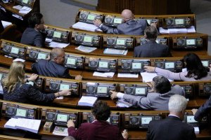 Депутаты решили работать без перерыва