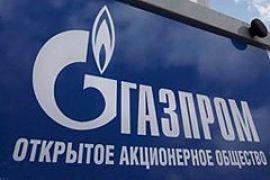 """""""Газром"""" молчит на требования Ющенко о пересмотре газовых контрактов"""