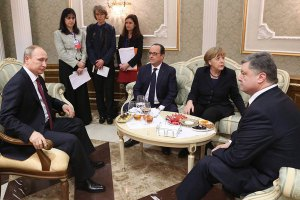"""Франция обнародовала результаты переговоров """"нормандской четверки"""""""
