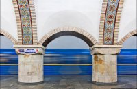 """На метро """"Золотые ворота"""" мужчина бросился под поезд (обновлено)"""