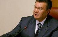 Виктор Янукович официально поручил Кабмину решить проблемы Днепропетровской области
