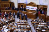 БЮТ требует декриминализации статьи Тимошенко во вторник
