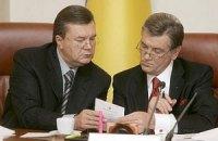 Янукович не вспомнил имени Ющенко
