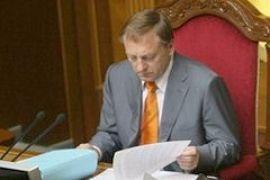 Лавринович: Рада рассмотрит вопрос отставки Тимошенко, когда он будет готов