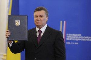 Янукович заборонив раніше засудженим працювати держслужбовцями