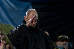 Яценюк о членах нового правительства: это политические камикадзе