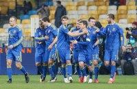 Сборная Украины поднялась на три строчки в рейтинге ФИФА