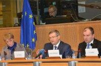 Вилкул выступил в Европарламенте