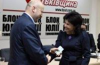 """Нардеп Елена Шустик вошла в партию """"Батькивщина"""""""