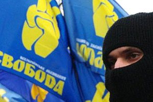 """""""Свобода"""" призывает убивать за украинскую идею"""